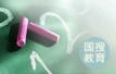 """南京小学每周有堂""""绿色""""课:江苏环保意识从娃娃抓起"""