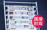 大阵仗侦讯政党人士 台湾当局被批滥用权力