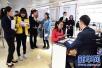 郑州高新区举办人才宣讲会 广发招聘英雄帖