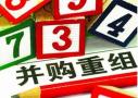 金龙集团牵手重庆万州 计划三年内完成上市