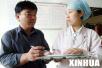 31日起济南公立医院105个病种实施按病种收费