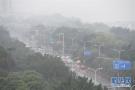 广西大雾笼罩