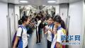 """好消息!""""交通一卡通""""今起可刷北京地铁啦"""