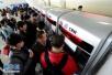 春运首日火车票3日开售 互联网售票比例达70%