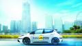 突破传统 日产汽车共享服务1月在日本启动