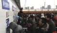 1月3日起网上可订春运火车票 本周学生票居多