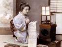 1890年日本艺伎彩照