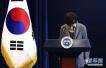 """被指收受""""特殊活动费"""" 拘押中的朴槿惠罪名又增加了"""