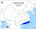 中央气象台续发暴雨蓝色预警 南方多地有大雨或暴雨