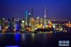 上海城市总体规划公布 释放了哪些发展信号?