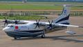 中国首发:全球最大的两栖飞机试飞  体积与波音737相仿