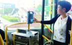 德州首条助学定制公交专线开通 早中晚4个班次