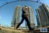 山东房地产调控继续分城施策 县市或被限贷限购