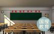 北京高中学业水平考试出新规 合格性考试将首考