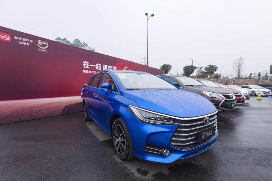 比亚迪感恩450万用户 共迎造车新时代南京启幕