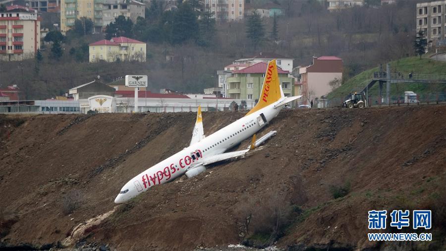 一客机降落时险坠海