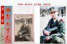 中国武警的25年