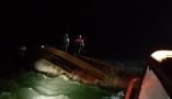 一艘疑似中国渔船在韩以西海域倾覆