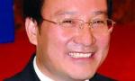 季缃绮被免去山东省副省长职务 正在接受调查
