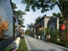 南京史上最贵退房被买走 总价逾4900万成交