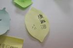 """北京""""12306""""春运故事:常有旅客致电让高铁等一等"""