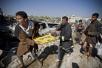 战争造成也门830万人缺粮 沙特援助15亿美元