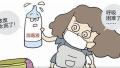消毒剂清洁剂莫混用 以免产生有毒气体