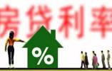 """楼市""""深水炸弹""""来了:房贷利息""""四连跳"""" 你买房多花多少钱?"""