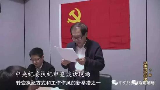 (河南政法委原书记吴天君重温入党誓词)