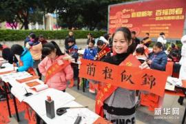 10日郑州10个义写春联会场 哪个离你家近?