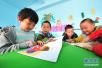 微小型幼儿园来了!一个班也能开幼儿园