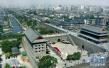 西安成我国第9个国家中心城市 计划4月印发实施方案