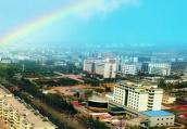 义马市:喜迎新春佳节 共商发展大计