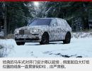劳斯莱斯首款SUV定名库里南 年底正式上市