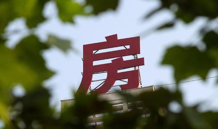 皇冠电子游戏网址:新华社:控房价非调控终极目标 地方违规要干预