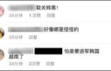 刘雯用这句英文拜年却遭网民围攻,真说错了?