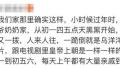 论春节传统拜年习俗只服农村:排长队逐辈磕头