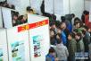 郑州市人才市场三月份每周一至周六有招聘会