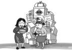 """卫计委官微为""""怼阿胶""""致歉 东阿阿胶回应:销售并未受影响"""