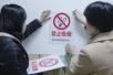 """杭州""""控烟条例""""再升级:公共场所全面禁烟,公共厕所也不允许"""