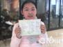 重庆11岁小才女作诗120首 愿望是让更多人看到