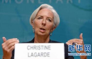 澳门赌城送彩金:国际货币基金组织总裁:贸易战无赢家
