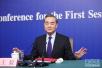 王毅谈中俄关系:深化合作没有止境 没有最好只有更好