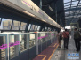 好消息!4月初济南地铁R1线将实现全线贯通!