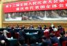 """习近平在重庆代表团谈""""政德""""的深意"""