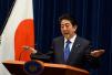 日本财务省承认改写森友学园文件 副首相或遭追责