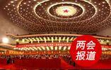 万鄂湘参加河南代表团审议