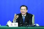 江苏代表热议:教育是主渠道,还需加强相关立法