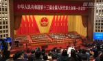 国务院新组建退役军人事务部