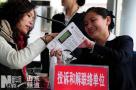 青岛崂山消保委发布消费投诉热点及典型案例